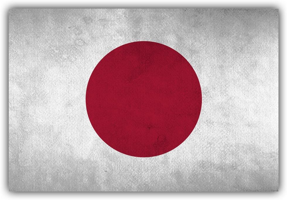 #513 Flagge Japan
